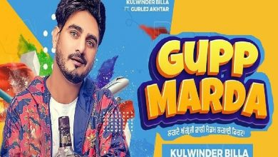 Photo of Kulwinder Billa's Gupp Marda New Punjabi Song Just Released