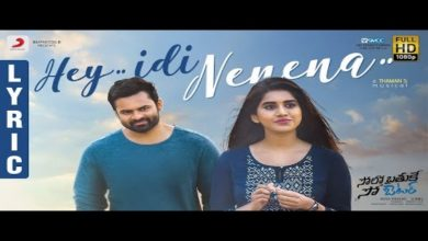 Photo of Sid Sriram Hey Idi Nenena Telugu New Single Released