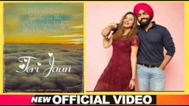 Photo of Ammy Virk Teri Jaan New Punjabi Song