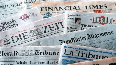 Photo of Newspaper: A Rich Source of Information for All