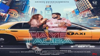 Photo of Haye Tauba Parmish Verma New Punjabi Single Out Now