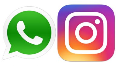 Photo of Disclosure of Instagram and WhatsApp with the Contemporary Privileges