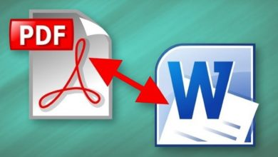 Photo of Few Pros Of Preferring Online Pdf To Word Free Converters! Here Are The Details To Know!